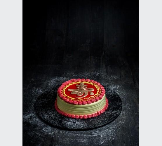 Shou Bi Nan Shan Cake