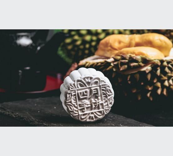 [*NDP Coupon Holder] Mao Shan Wang Mooncakes (4pc)