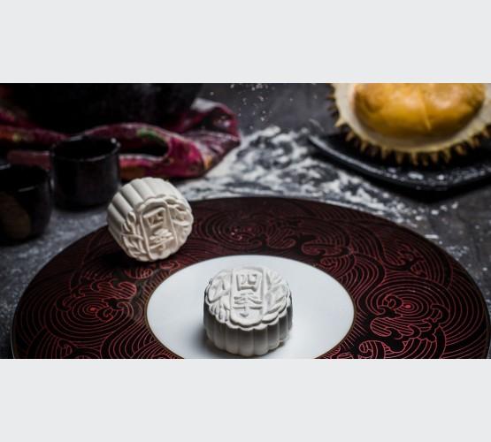Mini Mao Shan Wang Mooncakes (8pc)